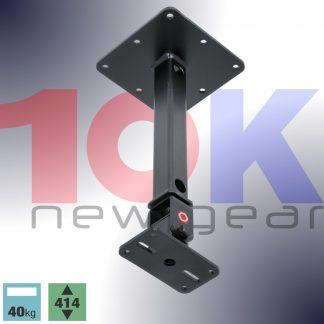 10Knew - Powerdrive CMHT Loudspeaker Bracket Range