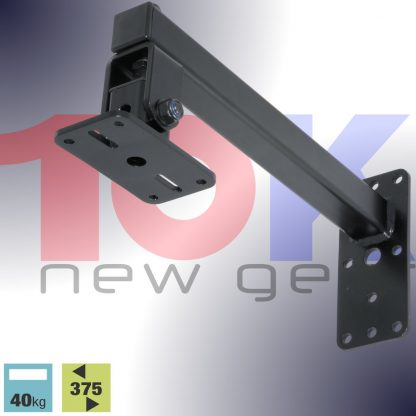 10Knew - Powerdrive WHD Loudspeaker Bracket Range
