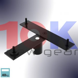 BMS Series Bottom Mount Stand Bracket for Stand mounted Speakers up to 40kg